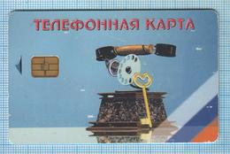 RUSSIA / Moscow Region / Phonecard/ Phone Card / Balashikha. Vintage Telephone. - Rusland