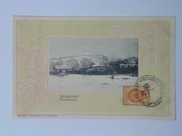 Russia F5 Wladivostok 1917 - Russie