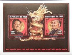 TOGO  1997  Deng Xiaoping S/S - Togo (1960-...)