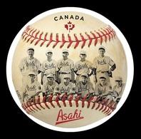 Canada 2019 Mih. 3731 Japanese-Canadian Baseball Team Vancouver Asahi MNH ** - 1952-.... Reinado De Elizabeth II