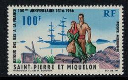 St.Pierre Et Miquelon // 1966 //  Poste Aérienne No.36 Y&T  Timbres Neufs ** MNH (sans Charnière) - Poste Aérienne