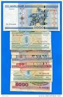 Belarus  17  Billets - Belarus