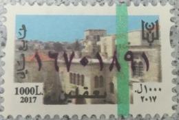 Lebanon 2017 NEW MNH Fiscal Revenue Stamp 1000 LL, Baakline Village, Serail - Lebanon