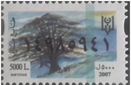 Lebanon 2007 Fiscal Revenue Stamp 5000 L - MNH - Cedar Tree - Lebanon