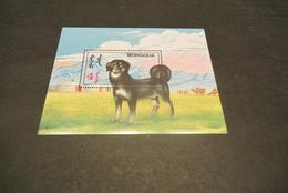 M6211  - Bloc  MNH Mongolia - 1992 - SC.2052 - Dog - Perros