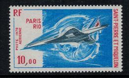 St.Pierre Et Miquelon // 1976 //  Poste Aérienne No.62 Y&T  Timbres Neufs ** MNH (sans Charnière) - Poste Aérienne
