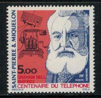 St.Pierre Et Miquelon // 1976 //  Poste Aérienne No.63 Y&T  Timbres Neufs ** MNH (sans Charnière) - Poste Aérienne