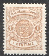 Prifix 39A 1 Cent. Brun * - 1859-1880 Wappen & Heraldik