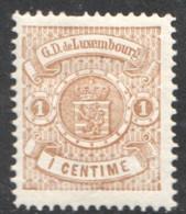 Prifix 39A 1 Cent. Brun * - 1859-1880 Armoiries