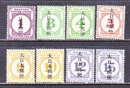 JAPANESE  OCCUPATION  MALAYA  N J  14-20      ** - Grande-Bretagne (ex-colonies & Protectorats)