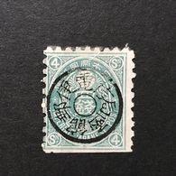 ◆◆◆Japón 1876  Old Koban   4Sen  USED   AA2941 - Used Stamps