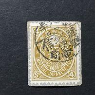 ◆◆◆Japón 1888   New Koban   4Sen  USED   AA2953 - Used Stamps