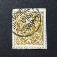 ◆◆◆Japón 1888   New Koban   4Sen  USED   AA2954 - Used Stamps