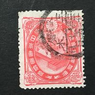 ◆◆◆JAPAN 1900  Wedding Of Crown Prince Yoshihito  Complete  USED   AA2966 - Used Stamps