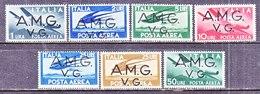 ITALY  TRIESTE  A.M.G.  V.G.  1LC 1-7  ** - 7. Trieste