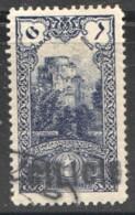 CILICIE Timbre Turc 6p Tours De Yédi-Koulé Grande Surcharge Yv 12 - Obliéré - Cilicia (1919-1921)
