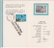 Stamped Information Ghana Bird Sanctuary Bharatpur, Migration Stork Crane Duck Geese Sandpippers, Pelicans,  India 1976 - Storks & Long-legged Wading Birds