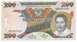 200 SHILLINGS 1986 - Tanzania