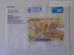 DEL004.29   Israel  Registered Cover 1987  Cancel Tel-Aviv-Yafo  To Kronberg - Covers & Documents
