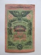 Russia/Odessa City(Ukraine) 10 Rubles 1917 Banknote - Rusland