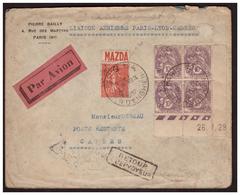 Blanc N° 233 En Bloc De 4 Coin Daté Sur Lettre De PARIS Pour CANNES Du 19.2.32. - Storia Postale