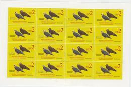 SOUTH SUDAN 2nd Issue = Süd-Sudan 2 SSP Birds Oiseaux Full Sheetlet SOUDAN Soedan - Sud-Soudan