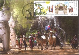 Myanmar 2019 Maxicard Traditional Water Festival April (Burma, Birmanie, Birma) - Myanmar (Burma)