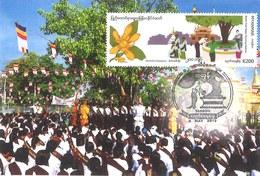 Myanmar 2019 Maxicard Traditional Bodhi Tree Watering Festival May (Burma, Birmanie, Birma) - Myanmar (Burma)
