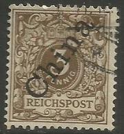 German Offices China - 1898 Numeral Overprint 3pf Used  Sc 1a - Offices: China