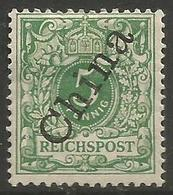 German Offices China - 1898 Numeral Overprint 5pf MH *  Sc 2a - Bureau: Chine