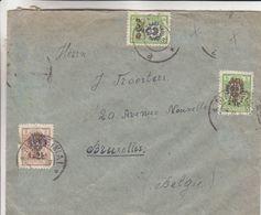 Lituanie - Lettre De 1930 ° - Oblit Mazeikiai - Exp Vers Bruxelles - Litauen