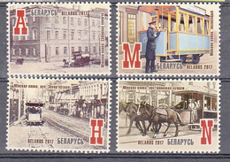 Trein, Train, Eisenbahn, Belarus 2017 Mi Nr 1195 - 1198, Postfris - Treinen