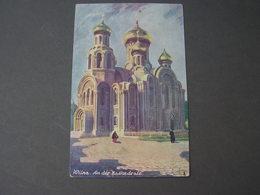 Vilnius  Wilna Feldpost 1912 - Lituania