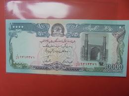 AFGHANISTAN 10.000 AFGHANIS 1993 PEU CIRCULER/NEUF - Afghanistan