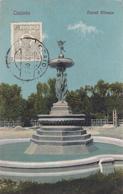CPA Roumanie / Romania  - Craiova - Parcul Bibescu - 1926 - Roumanie