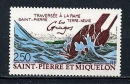 SPM MIQUELON 1991 N° 546 ** Neuf MNH Superbe C 1.25 € Bateaux Boats Ships Transports Rame Terre Neuve - Neufs
