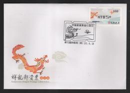 2012 Taiwan R.O.CHINA - ATM Frama - Auspicious Dragon  FDC - Vignettes ATM - Frama