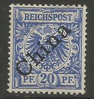 German Offices China - 1898 Crown/Eagle Overprint 20pf MH *  Sc 4 - Offices: China