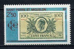 SPM MIQUELON 1991 N° 551 ** Neuf MNH Superbe C 1.30 € Caisse Centrale De Coopération économique Billet Monnaie - Neufs