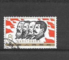 Timbre Chine 1964 - Marx, Engels, Lenin And Stalin - Oblitérés