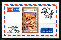 Grenada 1974 Centenary Of UPU MS MNH (SG MS636) - Grenada (1974-...)