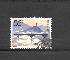 Timbre Chine 1964 - Yenan Views - Oblitérés
