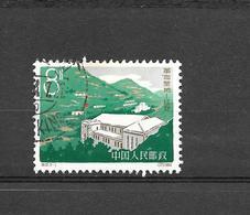 Timbre Chine 1964 - Yenan Views - 1949 - ... République Populaire