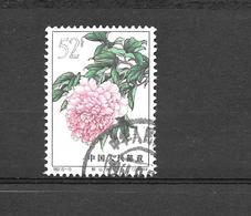 Timbre Chine 1964 - Peony - 1949 - ... République Populaire