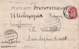RUSSIE 1903 CARTE DE S.PETERSBURG POUR SCHAFFHAUSEN - Covers & Documents