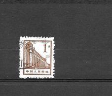 Timbre Chine 1964 - Palais Du Gouvernement - 1949 - ... République Populaire