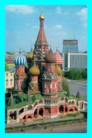 A758 / 611  RUSSIE Mockba Moscow Cathédrale ( Timbre ) - Rusia