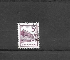 Timbre Chine 1964 - Gate Of Heavenly Peace - 1949 - ... République Populaire