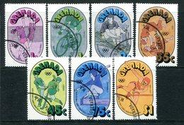Grenada 1976 Olympic Games, Montreal Set Used (SG 800-806) - Grenada (1974-...)