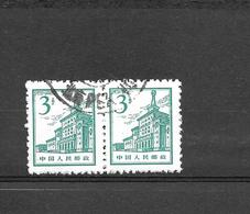 Timbre Chine 1964 - Musée De La Révolution - 1949 - ... République Populaire